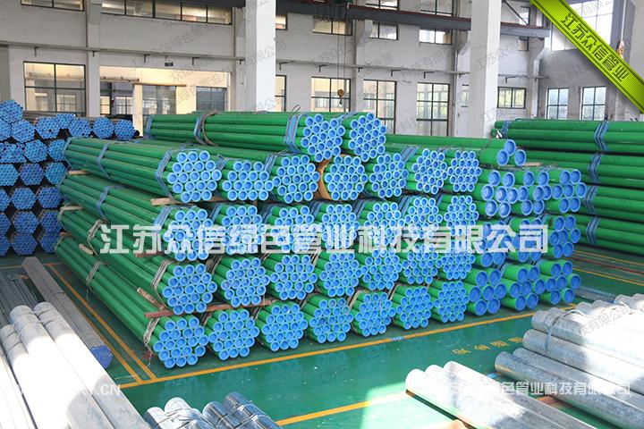 环氧树脂防腐增强不锈钢管